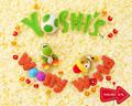 yoshis woolly world wallpaper 02 1280x1024 - yoshi wallpaper