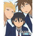★ ✩ ✮ Daily Life of High School Boys★ ✩ ✮  - anime photo