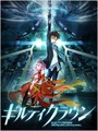 ★ ✩ ✮ Guilty Crown★ ✩ ✮  - anime photo