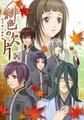 ★ ✩ ✮ Hiiro no Kakera★ ✩ ✮  - anime photo