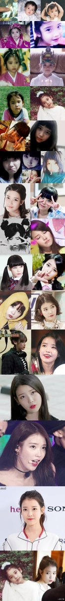 아이유 IU from 1993~2016 cr: 예쁘해수