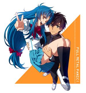 フルメタル・パニック! Kaname and Sousuke (宗かな)