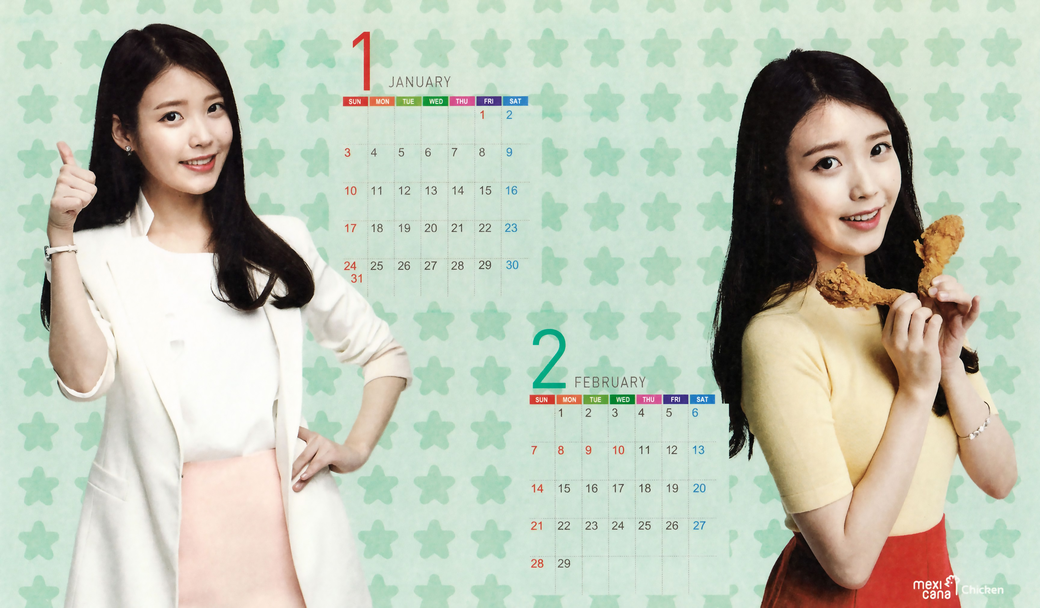 Iu 2022 Calendar.Scans 2016 Iu Mexicana Calendar By Iumushimushi Iu Photo 39458530 Fanpop