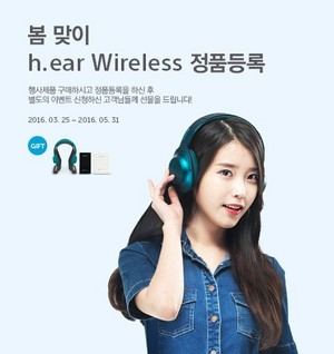 160327 IU for Sony Site Update