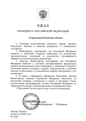 Abkhazia Independence Declaration