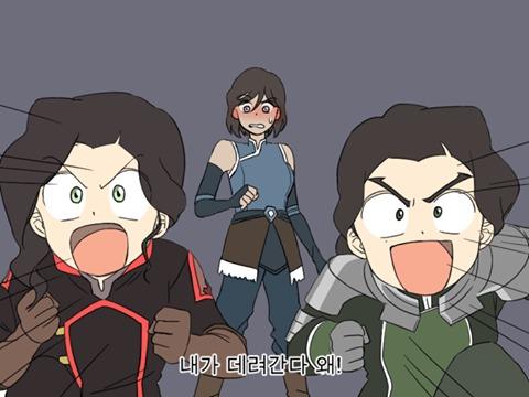 Avatar: The Legend of Korra wallpaper with anime titled Asami, Korra,