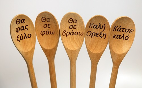 Greece wallpaper probably with a spatula called Greek Wooden Spoons (Humour)