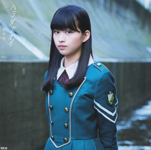 Harada Aoi - Silent Majority