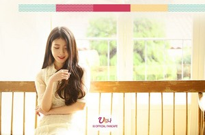 ইউ 아이유's অনুরাগী Cafe New Look!