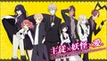 Inu x Boku SS - anime photo