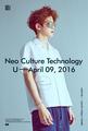 Jaehyun teaser image