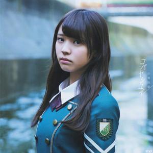Kobayashi Yui - Silent Majority