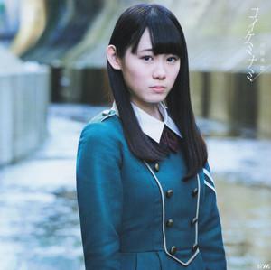 Koike Minami - Silent Majority
