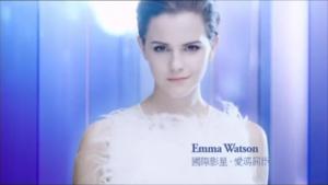 Lancôme Blanc Expert Derm Crystal Essence Snapshot 1