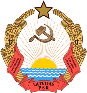 Latvia SSR mantel Of Arms 1940 1978