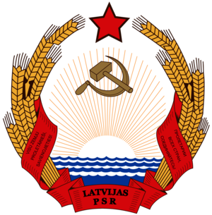 Latvia SSR mantel Of Arms 1978 1990