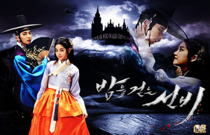 Lee Joon Gi / Lee Jun Ki - Scholar who walks the night
