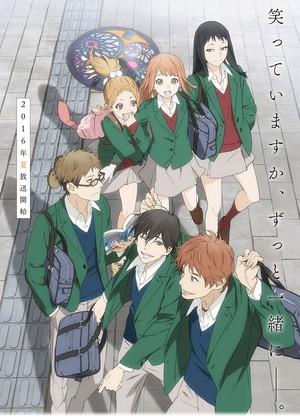 оранжевый [anime poster]