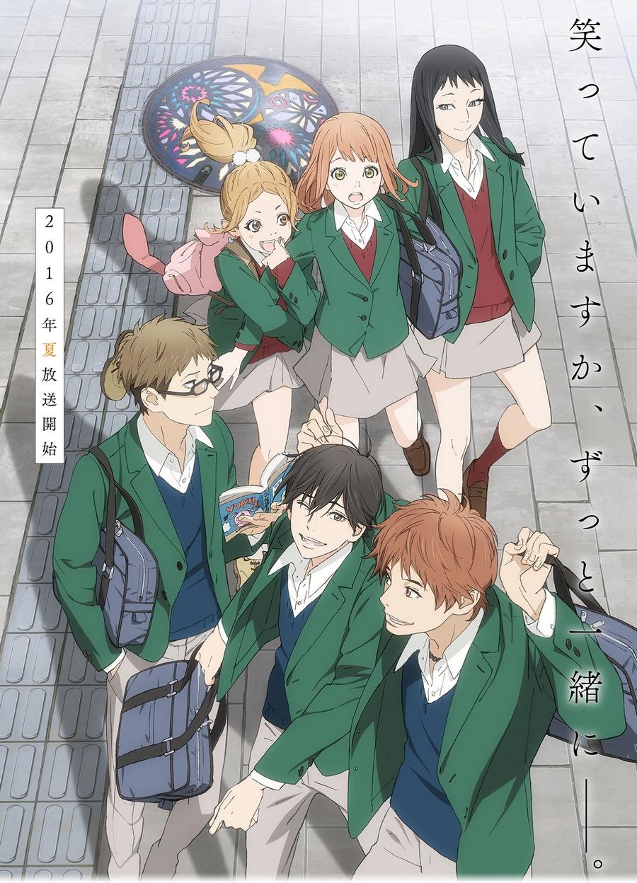 Orange Takano Ichigo Images Orange Anime Poster Hd Wallpaper And Background Photos