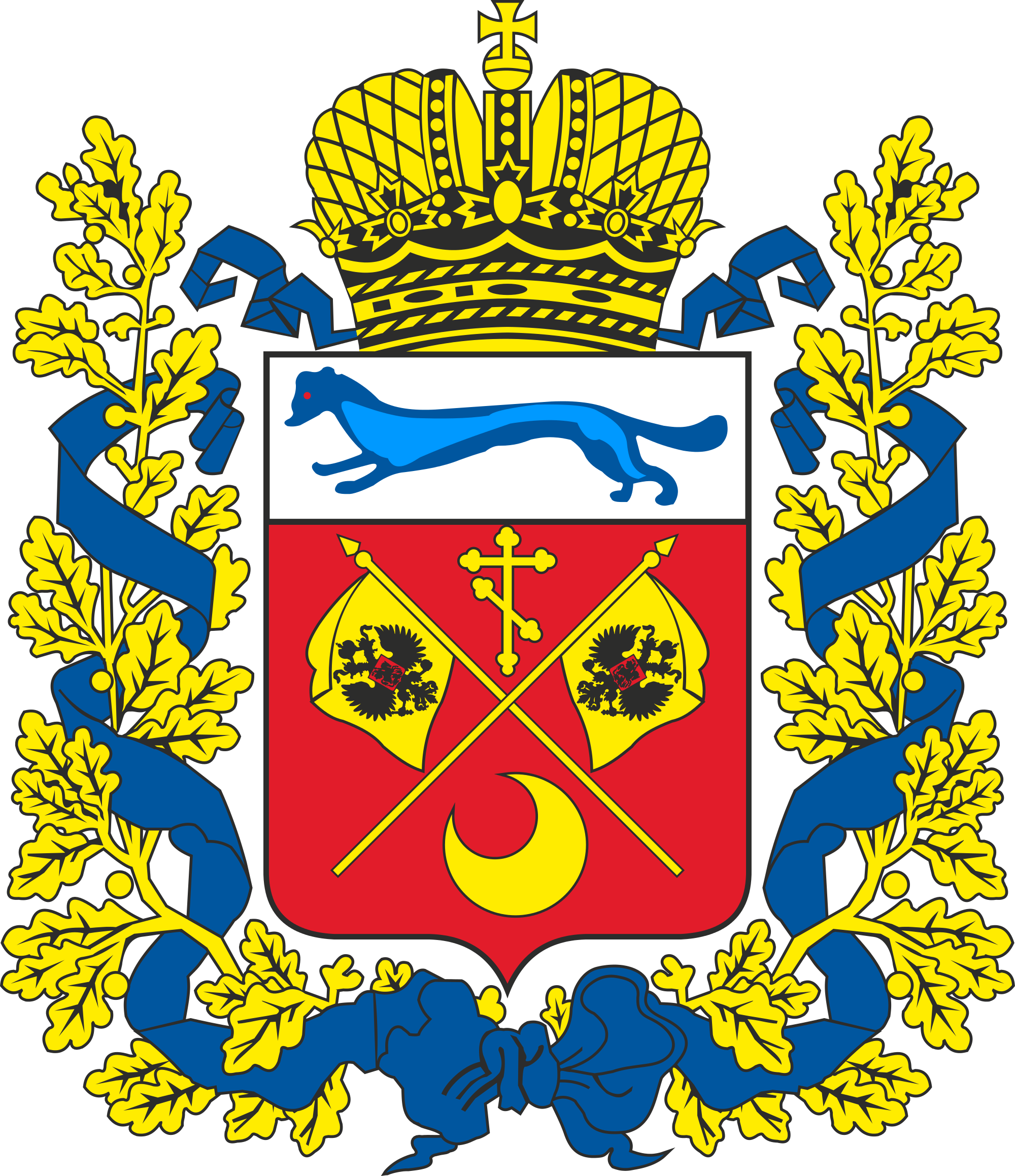 Flag and coat of arms of Pskov: history, description and interesting facts 98