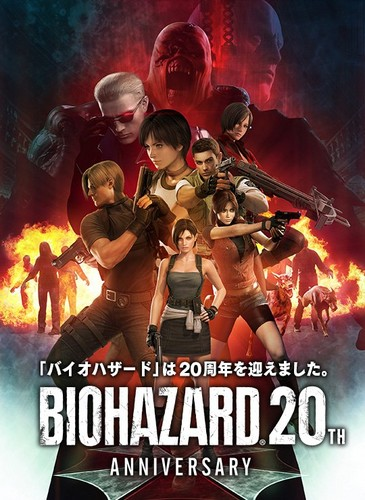 Resident Evil wallpaper possibly with a fire, a fire, and anime titled Resident Evil/Biohazard | 20th Anniversary