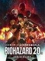 Resident Evil/Biohazard | 20th Anniversary