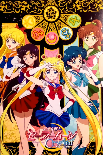 Sailor Moon wallpaper with Anime titled Sailor Moon Crystal Infinity Arc
