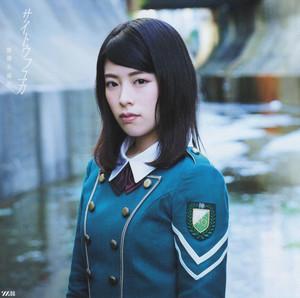 Saito Fuyuka - Silent Majority