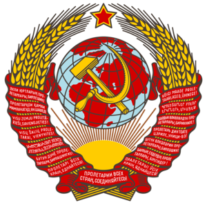 Soviet Union mantel Of Arms 1936 1946