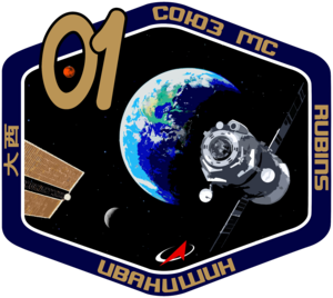 Soyuz MS 01 Mission Patch