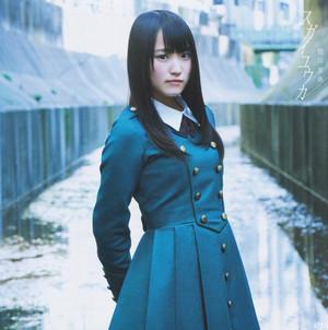 Sugai Yuuka - Silent Majority