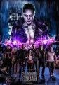 Suicide Squad Live Action Poster  - batman photo