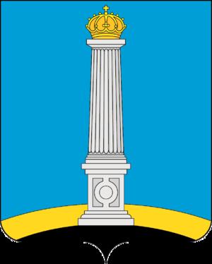Ulyanovsk 코트 Of Arms