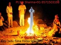 Vashikaran mantra For Wife Cantraol In Mumbai 91-9571503108 - love photo