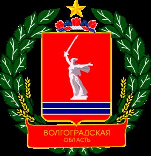 Volgograd 코트 Of Arms