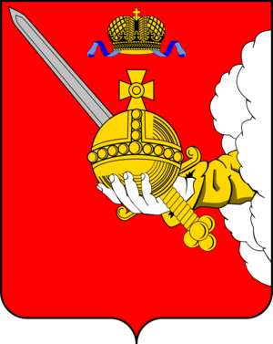 Vologda 코트 Of Arms