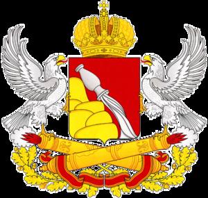 Voronezh 코트 Of Arms