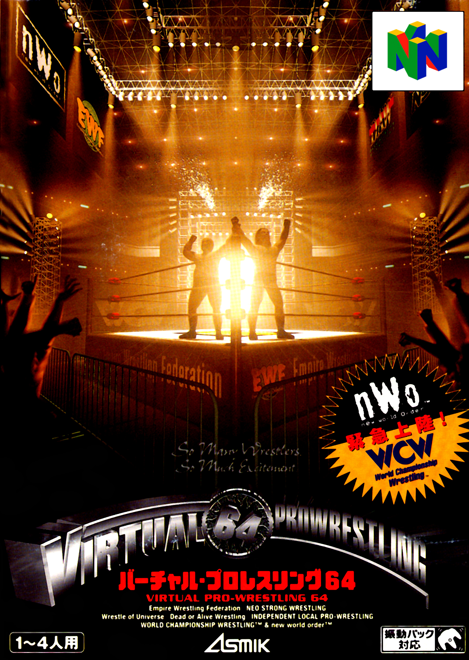 WCW Virtual Pro Wrestling
