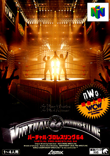 World Championship Wrestling Hintergrund probably with a multiplex and a straße entitled WCW Virtual Pro Wrestling