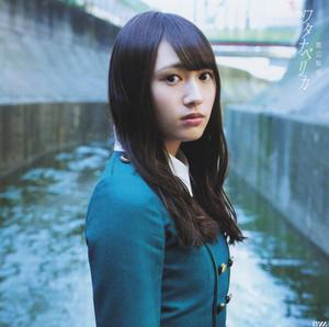 Watanabe Rika - Silent Majority