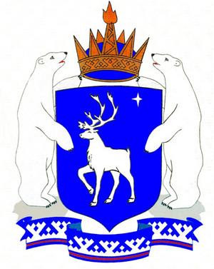 Yamal Nenets 코트 Of Arms