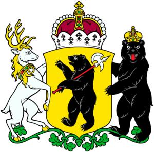 Yaroslavl 코트 Of Arms