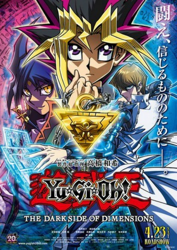 Yu-Gi-Oh fond d'écran with animé titled Yu-Gi-Oh! The Dark Side of Dimensions - poster