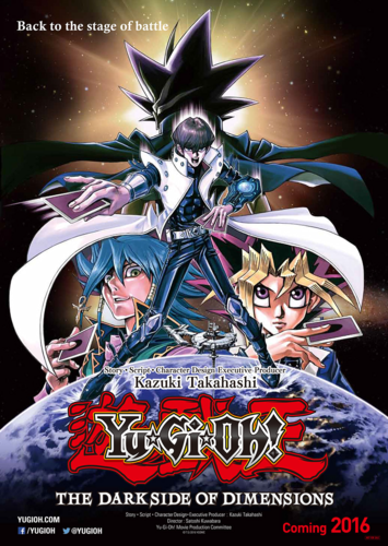 Yu-Gi-Oh 壁纸 containing 日本动漫 called Yu-Gi-Oh! The Dark Side of Dimensions - poster