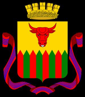 Zabaykalsky 코트 Of Arms