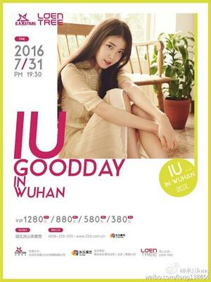 아이유 IU 'GOOD DAY' New Poster for tagahanga Meeting in China