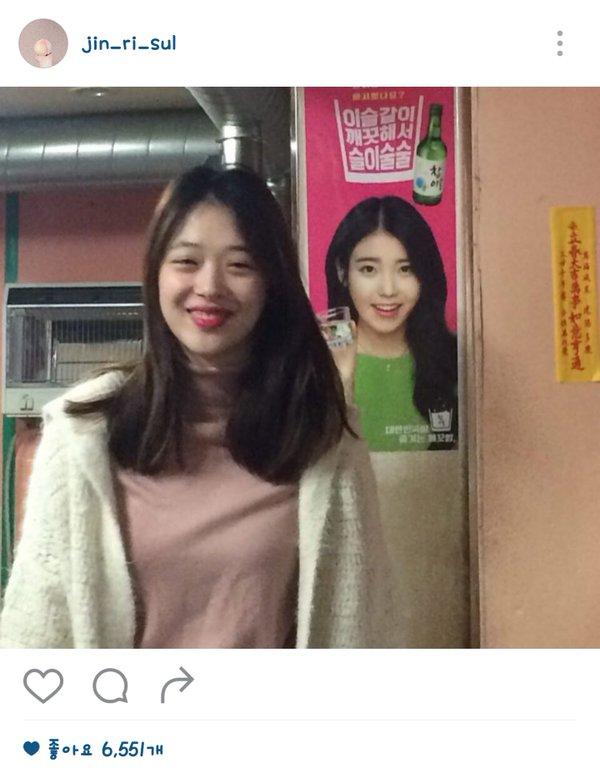 [TRANS] 160420 Sulli posts photos with IU chamisul poster