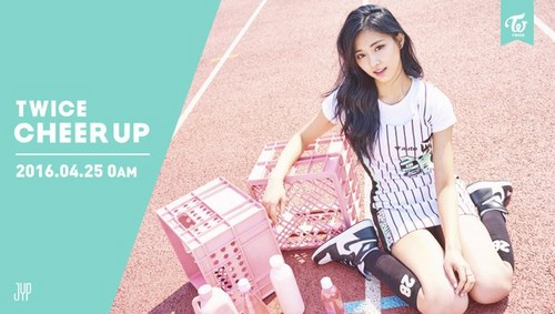 Twice (JYP Ent) پیپر وال probably with a sign and a portrait entitled Tzuyu ''Cheer Up'' teaser pic