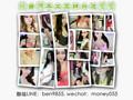 台灣美女外送愛愛/約砲/找小姐/論壇miss63.com - sex-and-sexuality photo