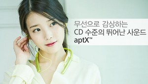 160427 IU for Sony Site Update